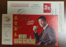 Brand Spokesman Huangjianuo,tea For Weight Control,China 2003 Dayinxiang Slimming Tea Advertising Pre-stamped Card - Drinks