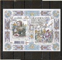 FRANCE     Feuillet 2 Timbres  1,40 €   2016   Y&T: 5067    Les Grandes Heures De L'Histoire De France    Oblitéré - Sheetlets