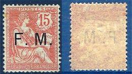 """FR Franchise YT 2 """" Mouchon 15c. Vermillon """" 1901-04 Neuf* - Franchise Stamps"""