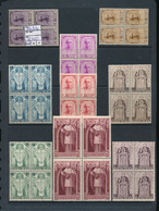 BELGIUM CARDINAL MERCIER  COB 342/350 BLOCKS OF FOUR MNH POSTFRIS SANS CHARNIERE - Ongebruikt