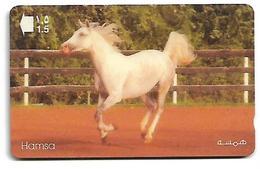 USED TELEPHONE CARD OMAN HORSE - Oman