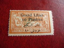TIMBRE  GRAND  LIBAN   N  37      COTE 12,00  EUROS    NEUF  TRACE  CHARNIÈRE - Great Lebanon (1924-1945)