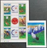 "146.BHUTAN 1995 STAMP S/S + M/S BIRDS OF BHUTAN OVERPRINT ""SINGAPORE 95"" . MNH - Bhutan"