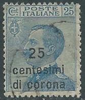 1921-22 DALMAZIA USATO EFFIGIE 25 CENT - RA16-7 - 8. Ocupación 1ra Guerra