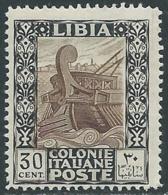 1924-29 LIBIA PITTORICA 30 CENT MNH ** - RA17-4 - Libyen
