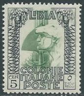 1924-29 LIBIA PITTORICA 5 CENT MNH ** - RA17-5 - Libyen