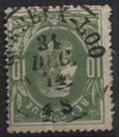 N°30 Obl. Dc CORBEEK-LOO. Coba 30€ - 1869-1883 Leopold II