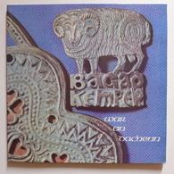 LP/ Bagad Kemper - War An Dachenn - World Music