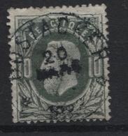 RELAIS N°30 Obl. OOSTACKER  Coba 50€ Sterstempel Hulpkantoor - 1869-1883 Leopold II.