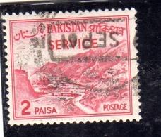 PAKISTAN 1961 1963 LANDSCAPE KHYBER PASS 2p USED USATO OBLITERE - Pakistan
