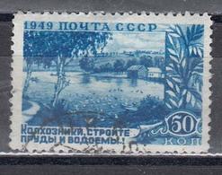 USSR 1949 - Waldstreifen, Mi-Nr. 1388, Used - 1923-1991 USSR