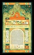 Israel 2019 Mih. 2692 (Bl.97) Ketubah Jewish Prenuptial Agreement MNH ** - Unused Stamps (with Tabs)