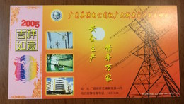Transmission Tower,High-altitude Operation Of Folding Lift,Power Dispatching Room,CN 05 Power Supply PSC Specimen - Electricity