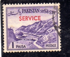 PAKISTAN 1961 1978 OFFICIAL STAMPS LANDSCAPE KHYBER PASS SERVICE OVERPRINTED 1p USED USATO OBLITERE - Pakistan