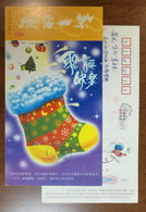 Presents In Christmas Sock,China 2005 Fuzhou Post Happy New Year & Merry Christmas Greeting Pre-stamped Card - Christmas