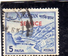 PAKISTAN 1961 1978 OFFICIAL STAMPS LANDSCAPE KHYBER PASS SERVICE OVERPRINTED 5p USED USATO OBLITERE - Pakistan