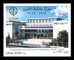 Lebanon 2019 Mih. 1687 Court Of Cassation MNH ** - Libanon