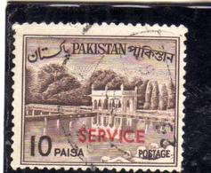 PAKISTAN 1961 1978 OFFICAL STAMPS LANDSCAPE SHALIMAR GARDENS LAHORE SERVICE OVERPRINTED 10p USED USATO OBLITERE - Pakistan