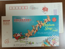 Santa Claus Reindeer Sleigh,Chicken Soup For Soul,CN 07 Anhui Science And Technology Publishing House Pre-stamped Card - Christmas