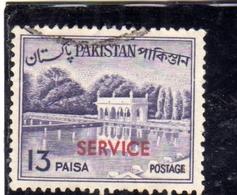 PAKISTAN 1961 1978 OFFICAL STAMPS LANDSCAPE SHALIMAR GARDENS LAHORE SERVICE OVERPRINTED 13p USED USATO OBLITERE - Pakistan