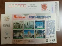500KV Converter Transformer,Generator Transformer,China 2001 Shenyang Transformer Company Advertising Pre-stamped Card - Factories & Industries