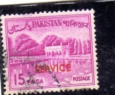 PAKISTAN 1961 1966 1964 OFFICAL STAMPS LANDSCAPE SHALIMAR GARDENS LAHORE SERVICE OVERPRINTED 15p USED USATO OBLITERE - Pakistan