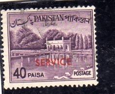 PAKISTAN 1961 1966 1962 OFFICAL STAMPS LANDSCAPE SHALIMAR GARDENS LAHORE SERVICE OVERPRINTED 40p USED USATO OBLITERE - Pakistan