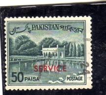 PAKISTAN 1961 1966 1962 OFFICAL STAMPS LANDSCAPE SHALIMAR GARDENS LAHORE SERVICE OVERPRINTED 50p USED USATO OBLITERE - Pakistan