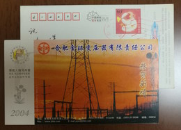 Transmission And Transformation Tower,China 2004 Hefei Jinhuan Transformer Company Advertising Pre-stamped Card - Electricity