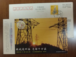 Transmission Tower,CN 00 Sanming Power Supply Company Emergency Repair Hotline In Electric Power Accident Advert PSC - Electricity