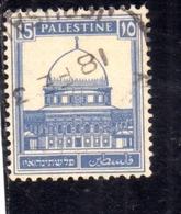 PALESTINE PALESTINA 1927 1942 MOSQUE OF OMAR DOME OF THE ROCK 15m USATO USED OBLITERE' - Palestina