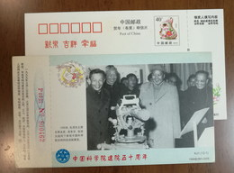 Model Of Astronomical Telescope,Chairman Mao Visit In 1958,CN99 Chinese Academy Of Science Advertising Pre-stamped Card - Mao Tse-Tung