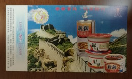 The Great Wall,Canned Eight-treasured Rice Porridge,China 1997 Qingqing Food Advertising Pre-stamped Card - Food