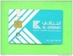 KUWAIT -  Chip Phonecard/Al Khorafi 3KD - Kuwait