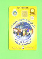 KUWAIT - Chip Phonecard As Scan - Kuwait