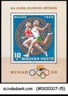 HUNGARY - 1968 XIXth OLYMPIC GAMES, MEXICO - Miniature Sheet MNH - Unclassified