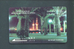 KUWAIT  -  Magnetic Phonecard As Scan - Kuwait