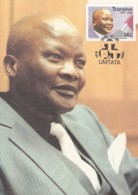 Transkei - Maximum Card Of 1986 - MiNr. 193 - 10 Years Independence - Emperors Daliwonga Matanzima - Transkei