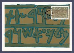 Venda - Maximum Card Of 1985 - MiNr. 109 - History Of The Writing - Aramaic Characters - Venda