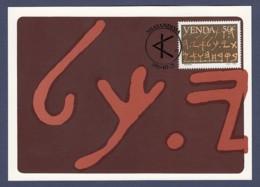 Venda - Maximum Card Of 1985 - MiNr. 110 - History Of The Writing - Canaanite Characters - Venda