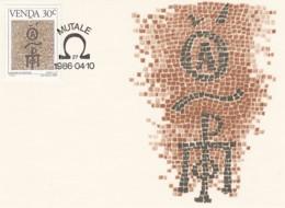 Venda - Maximum Card Of 1986 - MiNr. 141 - History Of The Writing - Cyrillic Script - Venda