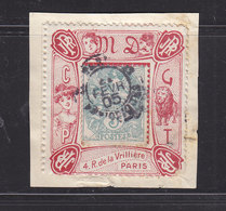 FRANCE 111 SUR PORTE TIMBRE RARE - 1900-29 Blanc