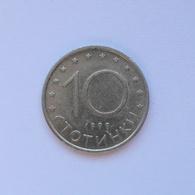 10 Stotinki Münze Aus Bulgarien Von 1999 (sehr Schön) II - Bulgarien