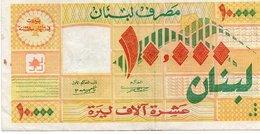 LIBAN 10000 LIVRES 1998 P-76 - Libanon