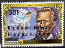 COMORES                   PA 161                      NEUF** - Comores (1975-...)