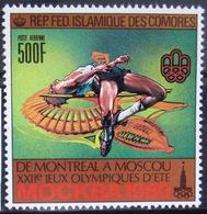 COMORES                   PA 172                      NEUF** - Comores (1975-...)