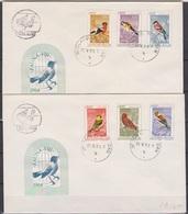 Jugoslawien 1968 FDC Nr.1274 - 1279 Finken ( D 5754) Günstige Versandkosten - FDC