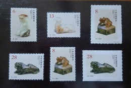 2019 Ancient Chinese Art Treasures Stamps -Jade  Tiger Bear Camel Beast Museum - Museums