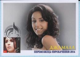 UKRAINE / FDC /  Max Card. Eurovision Song Contest The Winner Is Jamala. KYIV. 2016 - Ucrania