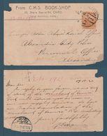 Egypt - 1921 - Rare - Vintage Post Card - Cairo To Alexandria - C.M.S. Shop - 1915-1921 Protectorado Británico